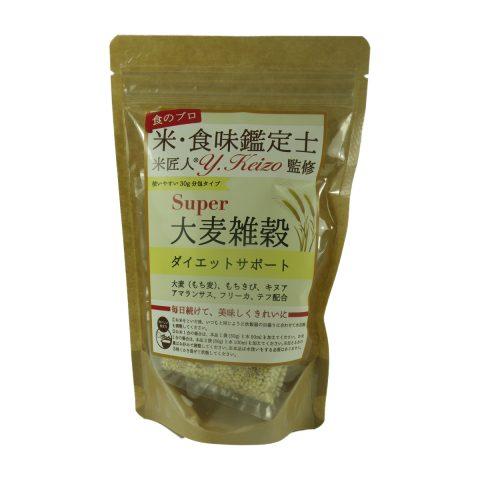 スーパー大麦雑穀ダイエットサポート