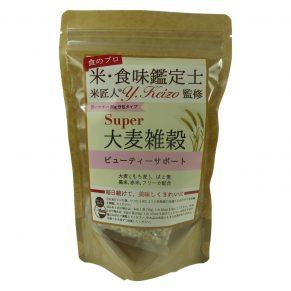 スーパー大麦雑穀ビューティサポート