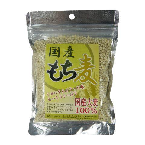 国産もち麦 100%(250g)