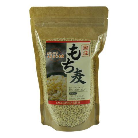 国産もち麦100%(500g)